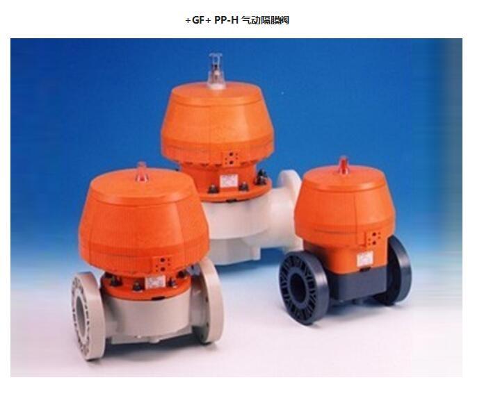 气动阀,GF气动隔膜阀,永卓环保(优质商家)