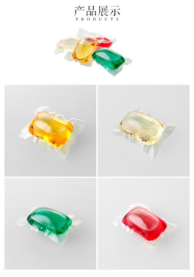 广东洗衣凝珠批发-亿通清洁-日化洗衣凝珠批发厂家