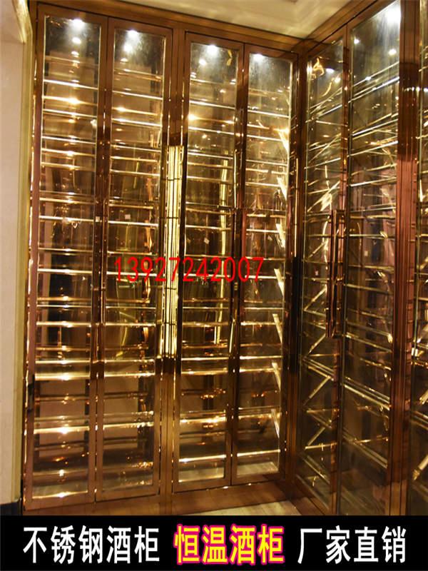 不锈钢酒柜|钢之源金属制品|家用不锈钢酒柜