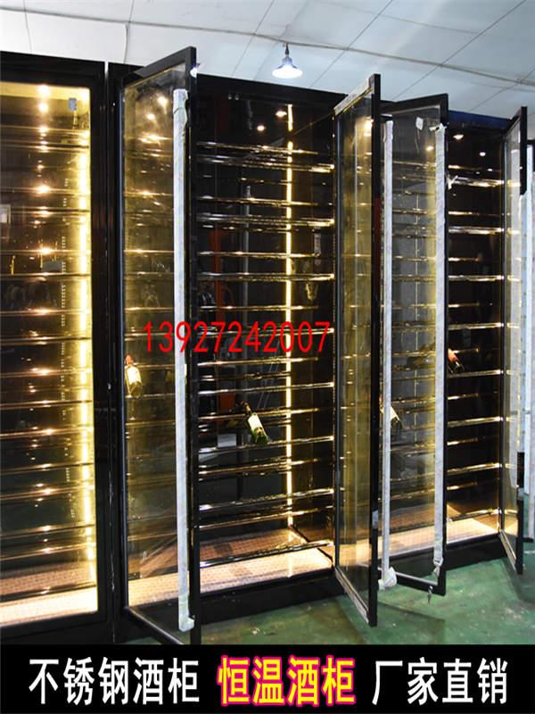钢之源金属制品、不锈钢酒柜、家用不锈钢酒柜