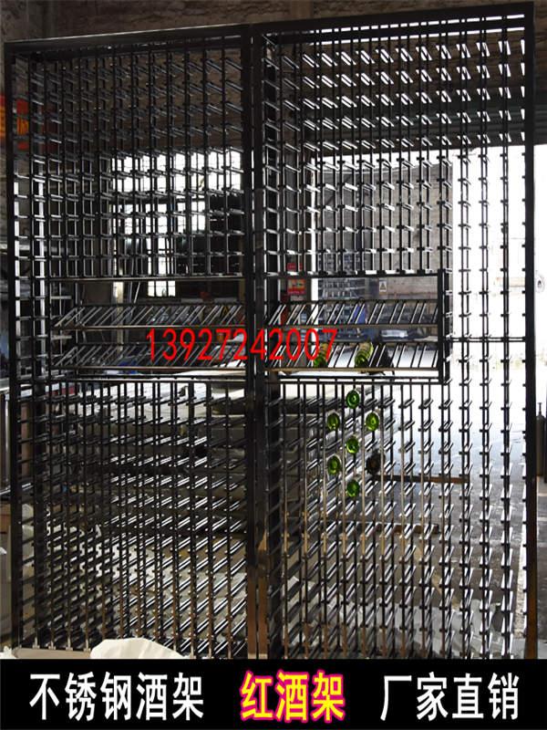 家用不锈钢酒柜|钢之源金属制品|不锈钢酒柜
