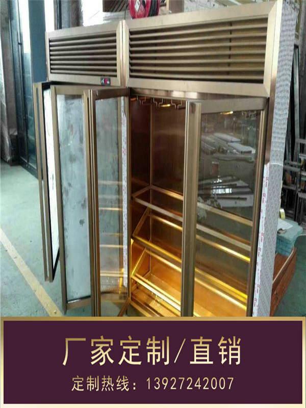 不锈钢酒柜,钢之源金属制品,家用不锈钢酒柜