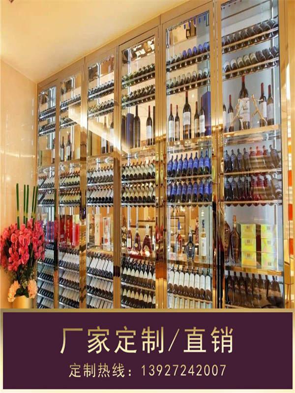 不锈钢酒柜、钢之源金属制品、家用不锈钢酒柜