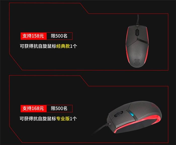 游戏鼠标,鼠标,彼面科技(查看)
