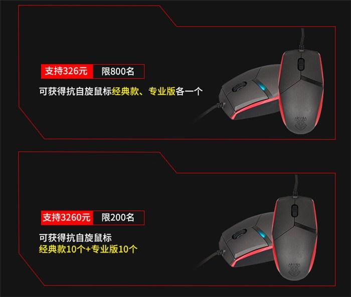 大鼠标垫|彼面科技|东莞鼠标