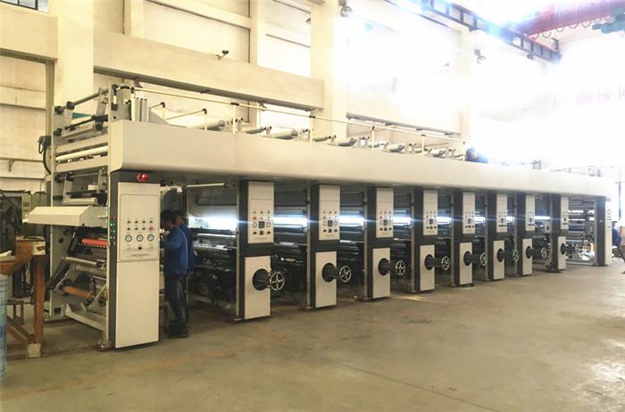 卷筒纸凹版印刷机|德力印刷机械|凹版印刷机
