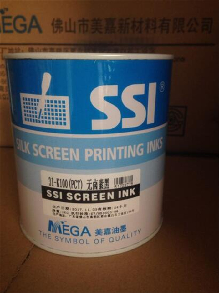 直供水转印油墨,可撕膜,丝网印刷报价