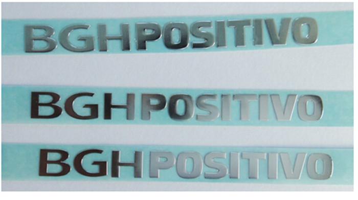东莞商标,三沅电子硅胶,商标加工