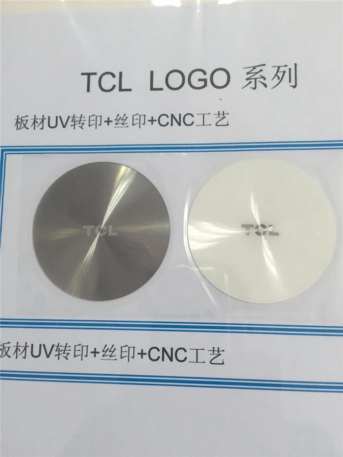 商标定做,惠州商标,三沅电子硅胶