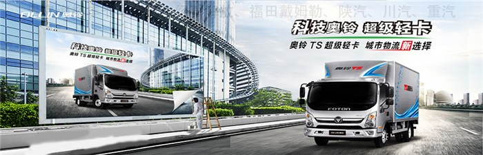 双驱牵引车_牵引_海裕丰卡车超市(查看)