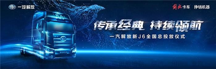 青岛海裕丰集团(图)|j6M牵引卡车|卡车
