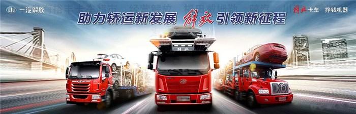 陕汽德龙牵引卡车,青岛海裕丰集团,卡车