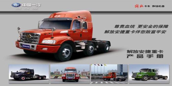 牵引车、重型牵引车配置、海裕丰卡车超市(优质商家)