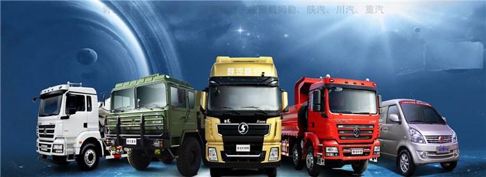 青岛卡车销售、海裕丰卡车超市(在线咨询)、卡车
