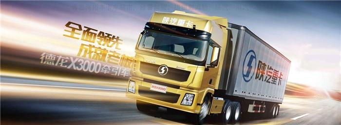 卡车|龙V牵引卡车|海裕丰卡车超市(优质商家)