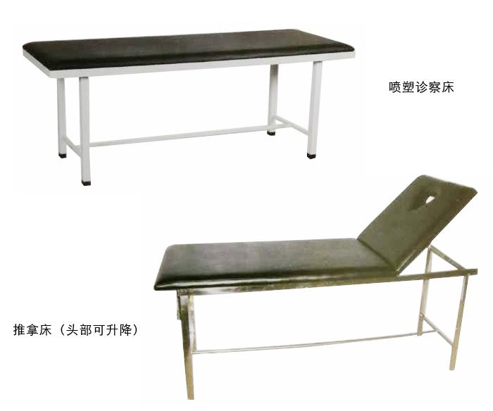 多功能医用病床图片/多功能医用病床样板图 (1)