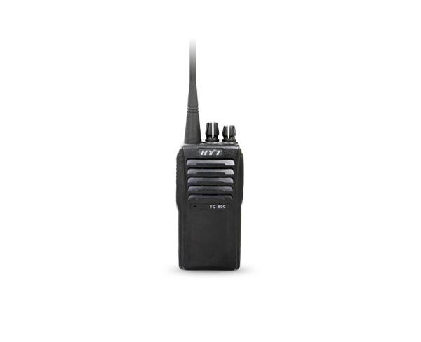 无线对讲机报价_合肥全创对讲机(在线咨询)_合肥对讲机