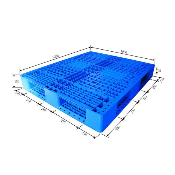 塑胶卡板图片/塑胶卡板样板图 (1)