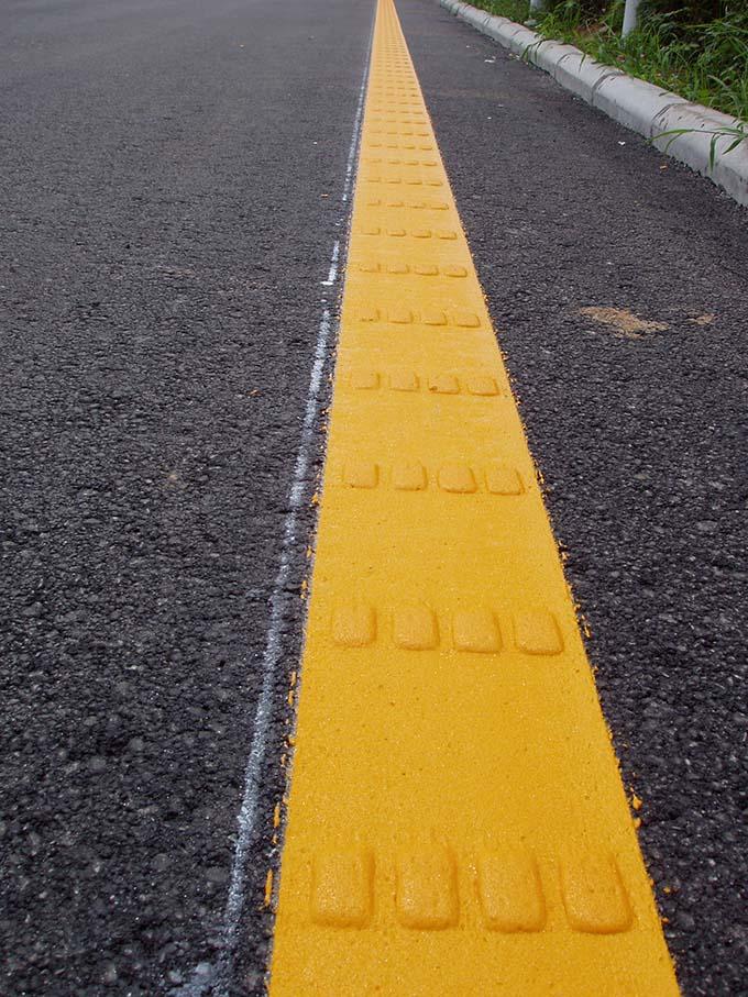 水性标线涂料、标线涂料、基石交通设施(查看)