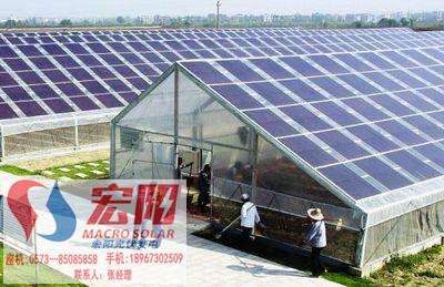 宏阳光伏发电(图)|光伏发电效果|光伏发电