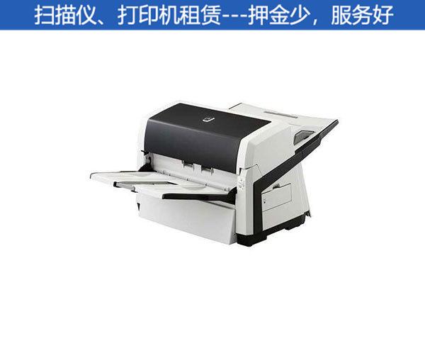 富士通高速扫描仪-内蒙古扫描仪-合肥亿日