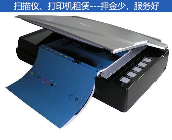 吉林扫描仪、合肥亿日、扫描仪出租公司