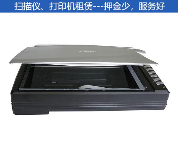 扫描仪出租、合肥亿日、北京扫描仪