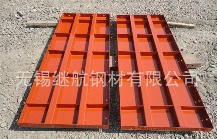 铁建钢模板,揭阳钢模板,继航钢模板厂
