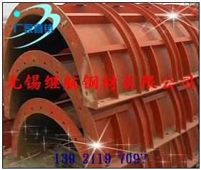 桥梁钢模板厂家、钢模板、继航钢模板厂