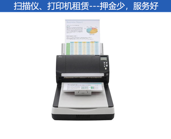 扫描仪出租_合肥亿日扫描仪_仙桃扫描仪