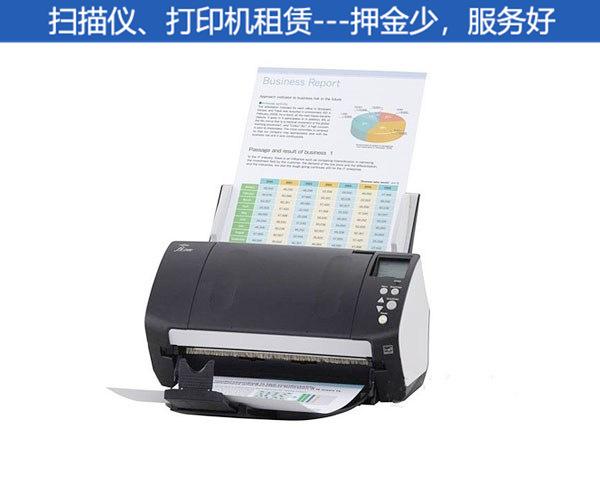 河南扫描仪 合肥亿日扫描仪 扫描仪出租公司