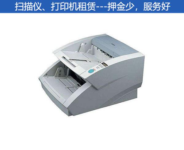 扫描仪租赁_贺州扫描仪_合肥亿日扫描仪出租