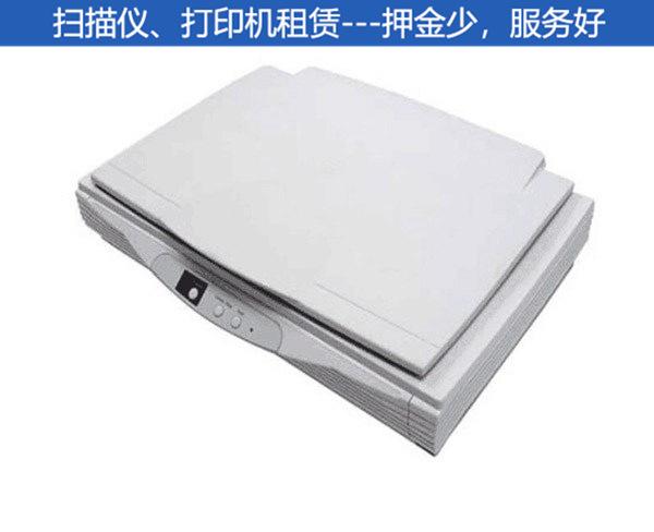 宽幅扫描仪-广州扫描仪-合肥亿日