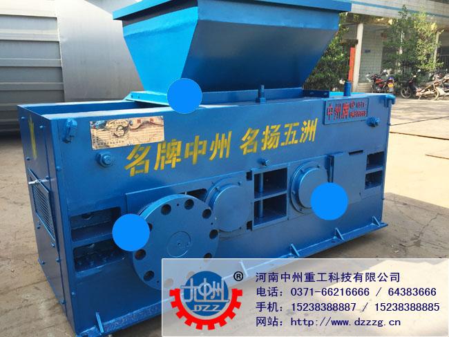 南京脱硫石膏造球机报价