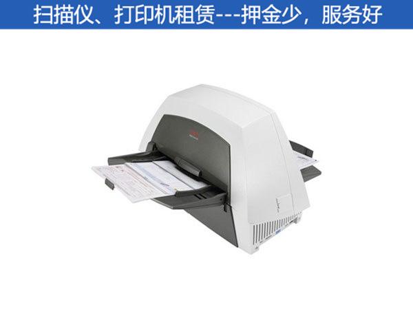 高速扫描仪,合肥亿日,扫描仪
