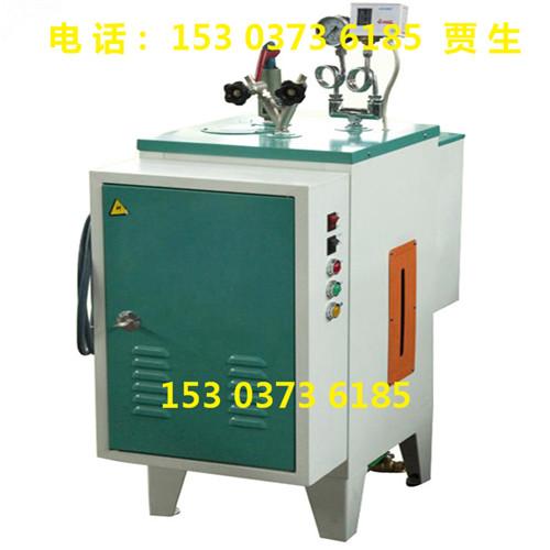 平凉蒸汽发生器,蒸汽发生器,蒸汽发生器型号