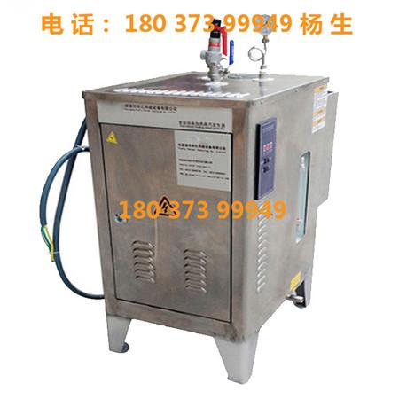 试验用蒸汽发生器_小型全自动_朔州蒸汽发生器