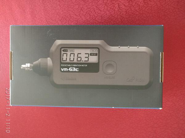 测振仪,北京航天村(在线咨询),vm63c便携式振动测量仪