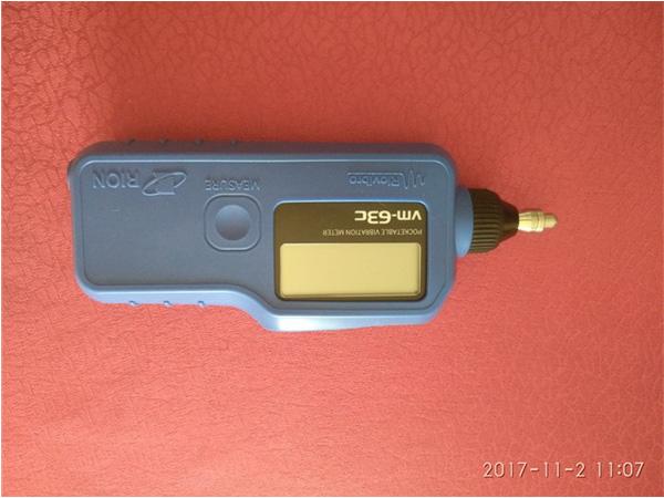 vm63c便携式数字测振仪,测振仪,北京航天村