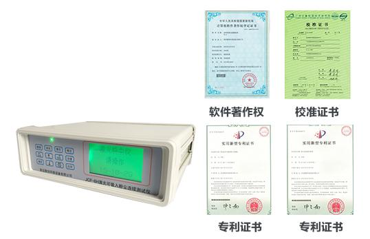 粉尘检测仪器价格_环境粉尘浓度检测仪