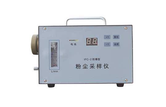 邢台采样器、颗粒物采样器、计量认证(优质商家)