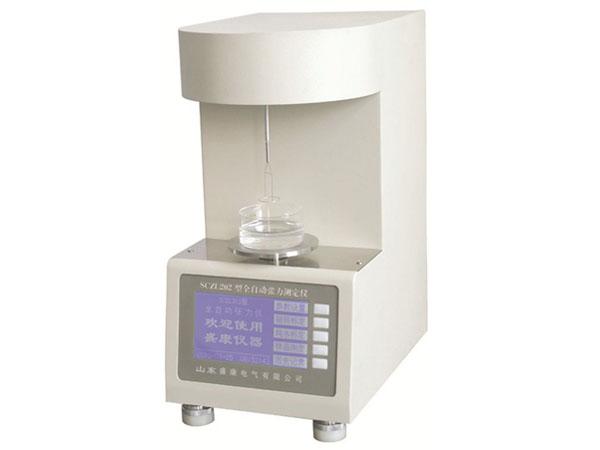 安庆测定仪|盛康电气|溶解氧测定仪