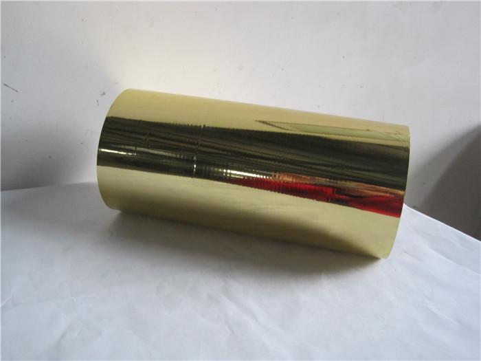镭射纸价格,镭射纸,华福包装专业包装(查看)