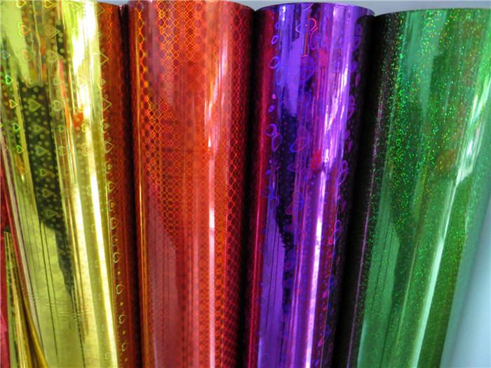 华福包装彩色镀铝膜(图)|镭射纸订做厂家|通城镭射纸