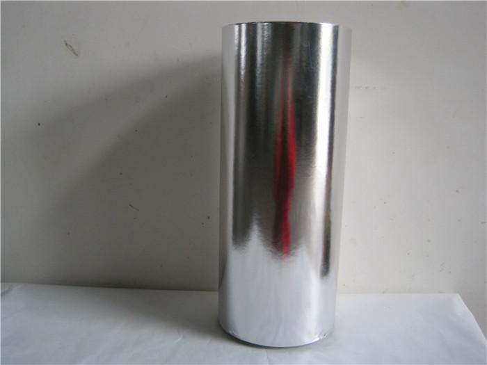 镀铝膜包装纸多少钱,镇江镀铝膜,华福包装专业包装