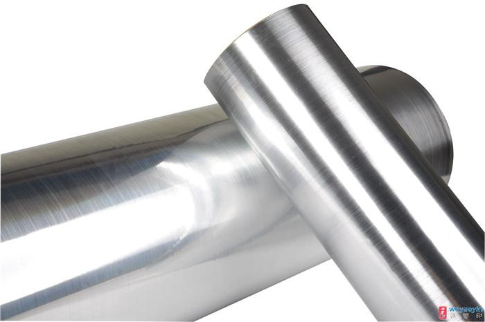 镀铝膜,单面上色镀铝膜,华福包装(优质商家)