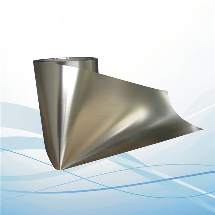镀铝膜包装印刷,华福包装,仙桃镀铝膜