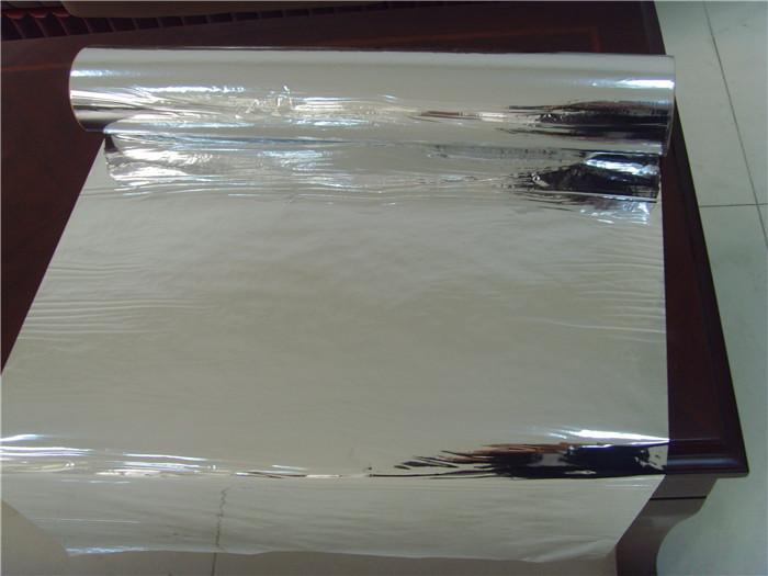 镀铝膜厂家|宜昌镀铝膜|华福包装