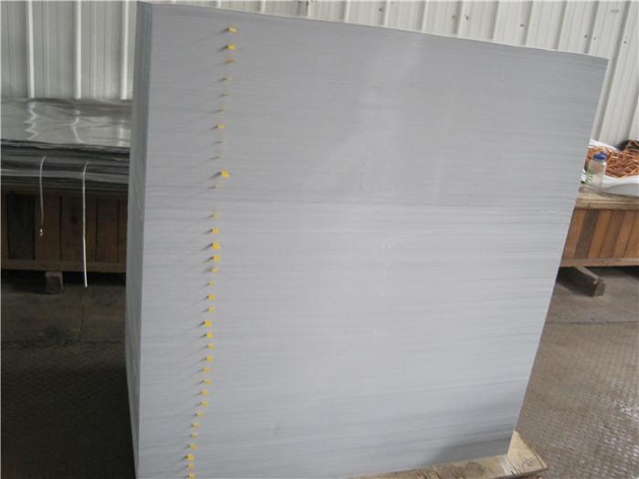 真空镀铝纸、华福包装(在线咨询)、杭州镀铝纸