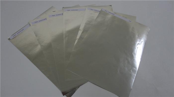 浙江镀铝纸|华福包装|彩色镀铝纸